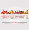 monaco city background vector image vector image