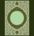 prayer book cover green vector image