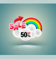 sale banner with cloud and rainbow vector image vector image