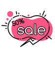 sale with discounts promotion geometric bubble vector image vector image