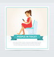 woman using her phone while sitting on a toilet vector image