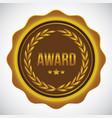 award design vector image