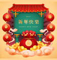 cny 2021 greeting card pagoda clouds and ingots vector image vector image