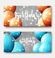 Happy birthday calligraphic inscription with vector image vector image