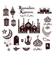 ramadan kareem isolated holiday set vector image