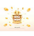 big win prize gift box with golden retro board vector image vector image