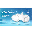 children orthopedic pillows promo banner vector image vector image