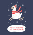 Cute christmas llama