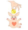 cute pink piglet moneybox with hug gesture vector image