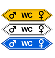 Direction sign WC vector image vector image