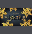 greeting card invitation with happy new year 2019 vector image
