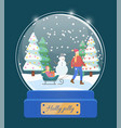 holly jolly snow globe with dad and kid on sled vector image