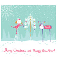 nice happy new year card vector image vector image