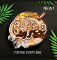 symbol iced coffee with iced cubes vector image vector image