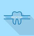 dental company logo icon flat style vector image