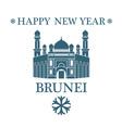 Happy New Year Brunei vector image vector image