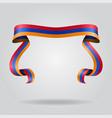 armenian flag wavy ribon background