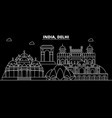 delhi silhouette skyline india - delhi vector image vector image
