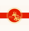 happy chinese new year with ox and flowers card vector image