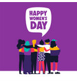 happy womens day card of women friends together vector image vector image