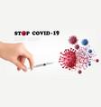 coronavirus vaccine background covid-19 corona vector image