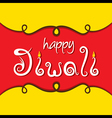 creative happy diwali festival greeting or poster vector image vector image