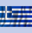 greece realistic waving flag national country vector image vector image