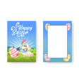 greeting card template with an easter bunny vector image vector image