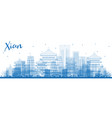 outline xian city skyline with blue buildings vector image vector image