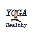 yoga healthy white background image vector image