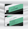 abstract geometric business card template design vector image vector image