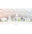 kiev ukraine city skyline in paper cut style with vector image vector image
