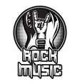 monochrome pattern on theme rock music vector image