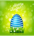 easter egg hunt green background april holidays vector image vector image
