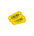 entry ticket icon in flat style cinema icon set vector image