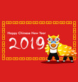 flat yellow lion dancer give new year greetings vector image vector image