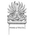 stele-crest is an upright tablet vintage engraving