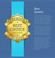 best quality and choice poster vector image