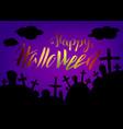 halloween card lettering and graveyard landscape vector image vector image