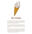 nice ice cream cone promo poster with text sample vector image vector image