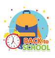school bag and alarm clock vector image vector image