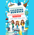 washing cleaning laundry cooking service vector image vector image