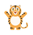 isolated cute tiger vector image