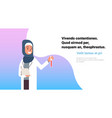 arabic female scientists holding test tube dropper vector image vector image