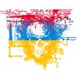 euromaidan vector image vector image