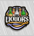logo for liquors vector image vector image