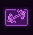 neon rectangle frame with dumbbells glowing vector image