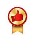 ribbon award up thumb gold icon gesture success vector image