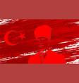 29 ekim cumhuriyet bayrami means in english