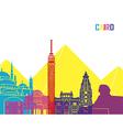 Cairo skyline pop vector image vector image